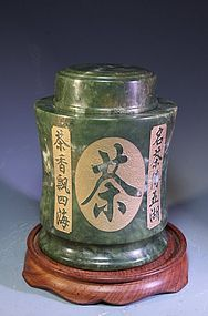 Chinese Green Stone Tea Jar