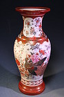 Japanese Antique Gilt Kutani Porcelain Vase,