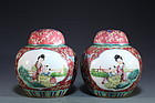 Pair of Polychrome Enameled Porcelain Ginger Jars,