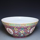 Antique Chinese Famille Rose Porcelain Bowl.