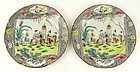 Pair of 19th C. Chinese Enameled Porcelain Plates.