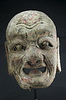 """Nuo"" Theater Mask of Heshang, Early 19th C."