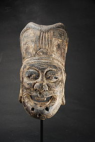 Nuo Theater Mask, China, Early 19th C.