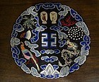 Rare Yuan Shi Kai Badge High Rank 9 Imperial Symbols
