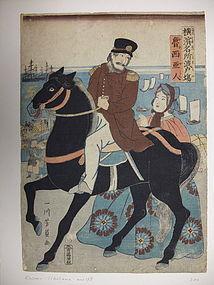 JAPANESE PRINT YOSHIKAZU