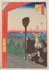 JAPANESE PRINT HIROSHIGE