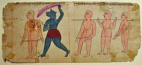 INDIAN PAINTING 15th CENTURY