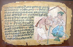 INDIAN PAINTING 17th CENTURY group of 3 pages