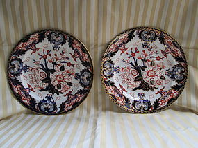 "Pair Derby ""King's pattern"" dinner plates, c. 1885"