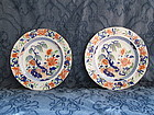 Pair Hicks & Meigh Ironstone plates c.1820