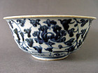 A Ming Yongle bowl with the strongest  Cobalt blue