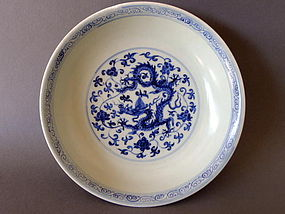 Marked Ming Dynasty  Xuande period blue and white dish