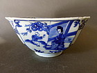 A Kangxi period octagonal  blue and white bowl