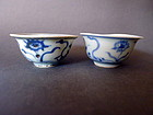 A pair of Ming Chenghua blue & white Wine Cups