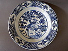 A nice Ming Swatow blue and white dish