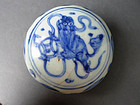 A nice Ming Jiajing blue and white covered box