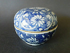 A nice, large Ming Dynasty Wanli underglaze blue and white covered box