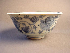 Early Ming blue and white bowl !