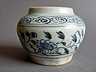 Small Yuan Dynasty blue and white decorated Jar