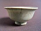 Yuan Dynasty Qingbai glazed cup
