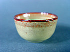 Extremely rare southern Song Guan ware small Cup