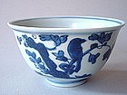 Ming dynasty Wanli blue and white bowl !
