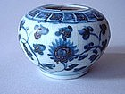 Early Ming Yongle blue and white jarlet !