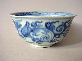 Early Ming Dynasty blue and white bowl !