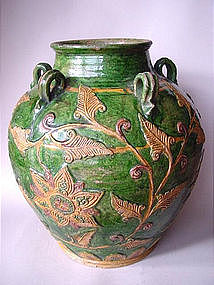 Rare Fahua ware three coloured jar !
