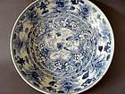Large, perf.  Ming Chenghua - Hongzhi blue & white Dish