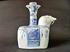 A large, late Ming blue and white  Elephant Kendi