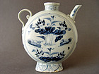 A extremely rare Yuan Dynasty blue and white Ewer