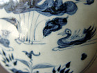 Additional images of the rare Yuan Ewer