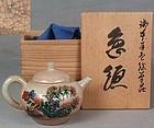 Japanese Kyoto ware TEAPOT by WAZEN KITAMURA
