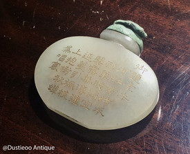 An inscribed jade snuff bottle, Imperial, Qianlong period, from Dustieoo Antique