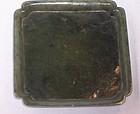 Fine Quality Antique Chinese Nephrite Jade Stone Dish