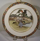 Fine Japanese Meiji Kinkozan Satsuma Plate Chusengara