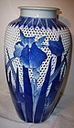 "Japanese Hirado Porcelain Reticulated 12"" Iris Vase"