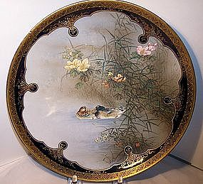 Beautiful Japanese Satsuma Plate Signed Kinkozan 8 1/2""