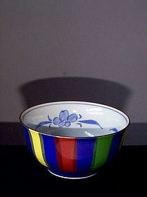 Japanese FUKAGAWA BOWL ..Multi Colored Panels