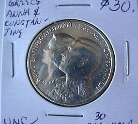 SILVER COIN 64 ROYAL WEDDING 30 DRACHMA GREEK COIN UNC
