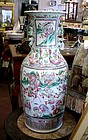 ANTIQUE CHINESE FAMILLE ROSE VASE EMPEROR SCENE ETC
