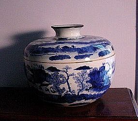 CHINESE COVERED DISH BLUE & EHITE