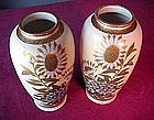 Pair of SATSUMA VASES { SUNFLOWERS ca 1900