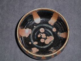 Song Dynasty - A Small Russet Dark Brown Glazed Bowl