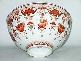 Early Republic - Good Fortune Wufu and Longevity Bowl