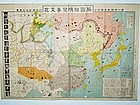 Showa Reign - General Military Map of Troops Deployment