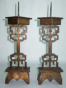 Early 20th Century - Pair of Rustic Copper Candle Stand