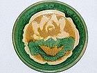 Song-Jin Dynasty : Lotus Design  Cizhou Sancai  Dish