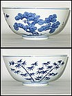 Qing Dynasty - Three Friends of Winter Bowl